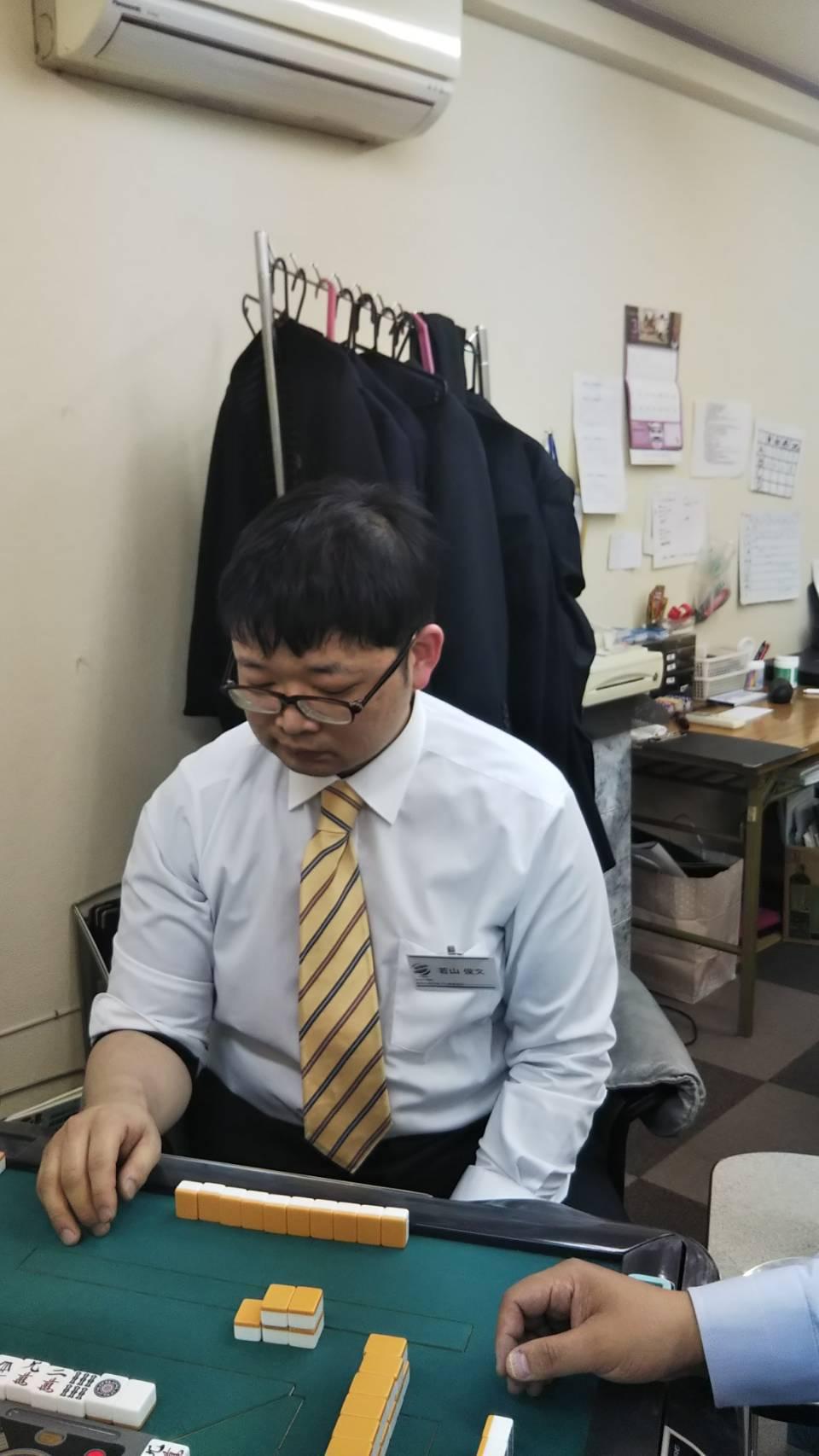 若山 俊文