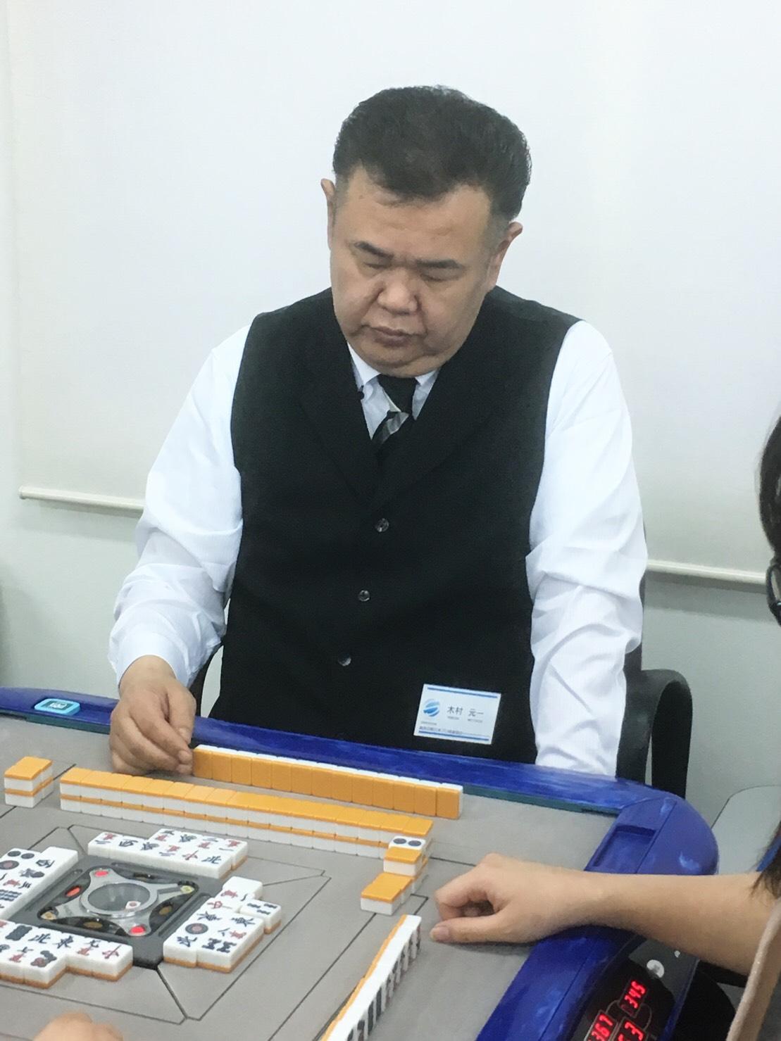 木村 元一
