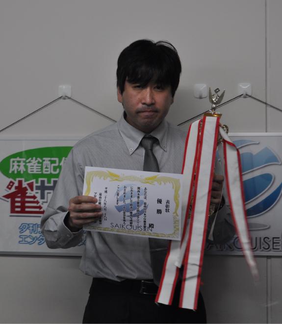 石澤さん優勝写真