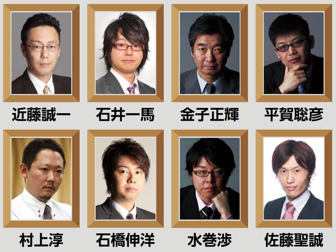 160728麻雀プロ団体日本一決定戦最高位戦menber